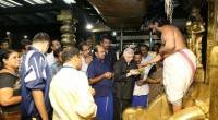 Governor at Sabarimala Temple on 17th august