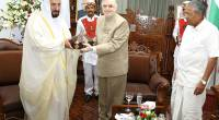 Visit of Dr. Sheikh Sultan Bin Muhammad Al Qasimi, Ruler of Sharjah