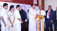 Hon'ble Vice President Inaugurates the 160th Annieversary Celebrations of Cochcin Chamber of Commerce and Industry